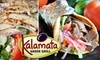 Kalamata Greek Café - Downtown Troy: $9 for $18 Worth of Greek Cuisine and Drinks at Kalamata Greek Café in Troy