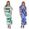 Women's Plus-Size Tie-Dye Maxi Dress