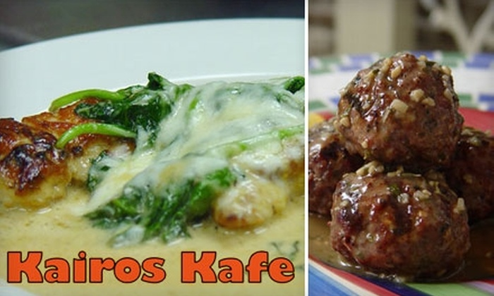 Kairos Kafe - South Titusville: $6 for $12 Worth of Southern Fare with Greek Flavor at Kairos Kafe