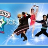 Up to 48% Off Smucker's Stars on Ice