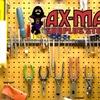 Half Off at Ax-Man Surplus Stores