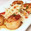 Up to Half Off at The Saybrook Fish House Restaurant