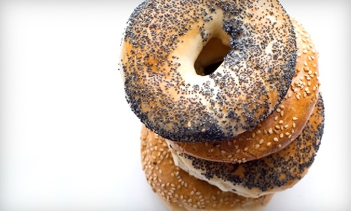 Bagel Hole - Brooklyn: $7 for One Dozen Bagels and Half Pound of Spread at Bagel Hole in Brooklyn