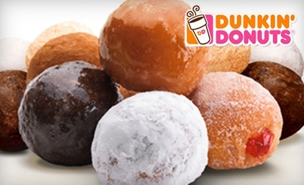 Dunkin' Donuts: 2057 University Blvd. E in Hyattsville - Dunkin' Donuts and Baskin-Robbins in Hyattsville