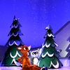 Rudolph the Red-Nosed Reindeer – Up to 46% Off Musical