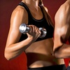 Up to 74% Off Personal Training at Control Results