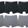 Men's Tagless Boxer Briefs (6-Pack)