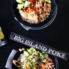 42% Off Hawaiian Cuisine at Big Island Poke