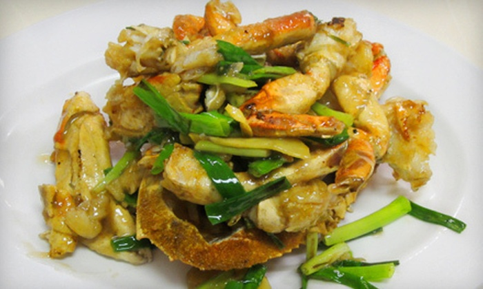 Lung Fung Chinese Restaurant - Kuliouou - Kalani Iki: Chinese Cuisine at Lung Fung Chinese Restaurant (52% Off). Two Options Available.