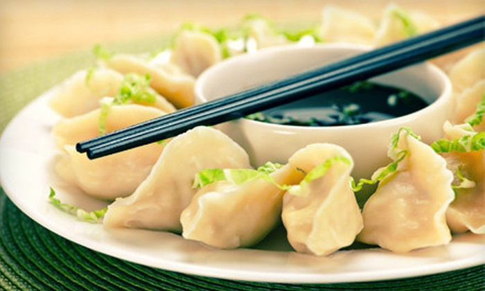 King Of Dumplings - Newark: $15 for $ 30 Worth of Chinese Food and Drinks for Dinner at King of Dumplings