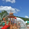 Up to 48% Off Family Fun at Wild Mountain