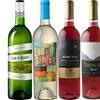 63% Off Six Bottles of Wine