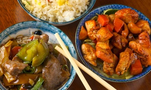 Mandarin House: $14 for Chinese Buffet with Tea for Two at Mandarin House (Up to $23.96 Value)