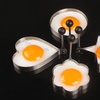 Egg Shapers (4-Piece)