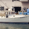 Up to 40% Off Fishing Charters