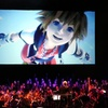 Up to $83.85 Off Video-Game-Themed Symphony