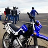 50% Off Motorcycle Safety Workshop