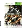 Ace Combat: Assault Horizon for Xbox 360