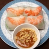 Up to 53% Off Vietnamese Cuisine at Pho 88