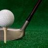 Half Off 18-Hole Round of Golf
