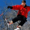 41% Off Snowboarding or Skiing at Plattekill Mountain