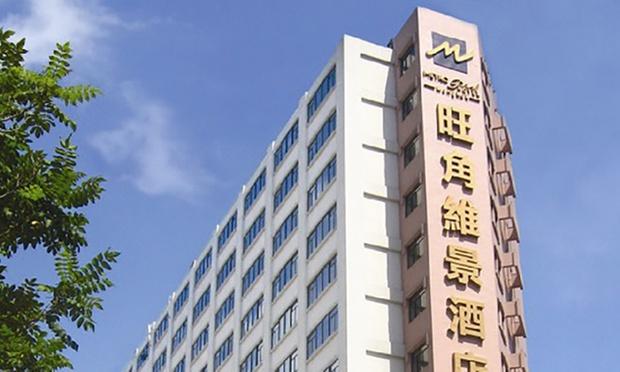 HK: Local 4-Star Stay + Flights 3