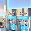 40% Off Frozen Yogurt at Yeti Yogurt SFU and North Vancouver