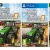 Pre-Order Farming Simulator 19