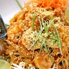 Up to 52% Off Thai Food