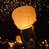40% Off Admission to The Lantern Fest