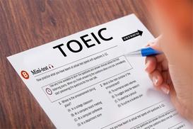Global-Exam: Préparation au TOEIC, TOEFL ou à l'IELTS avec Global-Exam dès 14,99 € (jusqu'à 55% de réduction)