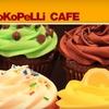 $8 for Cupcakes at Kokopelli Café