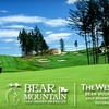 52% Off Two Rounds of Golf