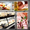 60% Off at Mike Best's Meat Market