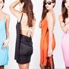 Bra Society Women's Quick-Dry Beach Dress