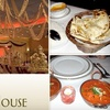Half Off at India House