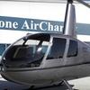 Half Off Helicopter Flight Training