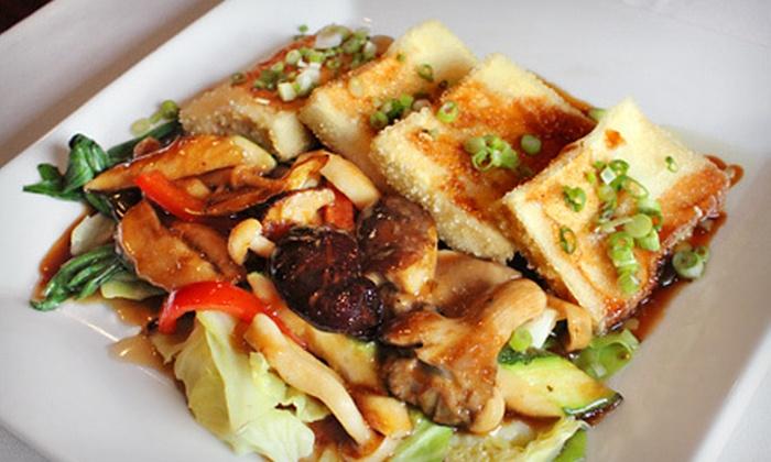 Chakara Bistro & Bar - Browncroft: Pan-Asian Fare for Two or Four at Chakara Bistro & Bar in Fairport (Half Off)