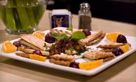 $30 Groupon to Mediterranean Cafe - Mediterranean Cafe in Carlsbad