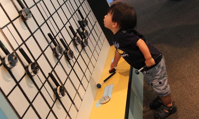 Kohl Children's Museum - Glenview : Visit for Two or Four to Kohl Children's Museum (Up to 50% Off)