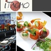 57% Off at Itacho Japanese Restaurant
