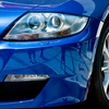 Up to 67% Off Auto-Detailing Packages