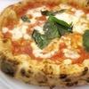 Menu pizza napoletana, Prati