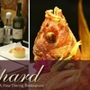 58% Off Fine Dining at The Leopard in Aurora