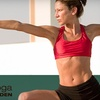 82% Off at Bikram Yoga Hampden