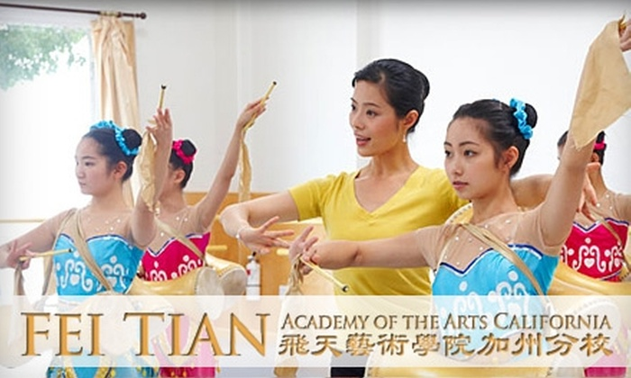Fei Tian Academy of the Arts - Potrero: $40 for Five Adult Dance Classes or Six Youth Dance Classes at Fei Tian Academy of the Arts ($97.50 Value)