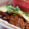 $11 for Mexican Cuisine at Petra