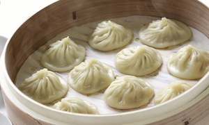 South Garden Chinese Restaurant: $11 for $20 Worth of Dim Sum and Traditional Chinese Food at South Garden Chinese Restaurant