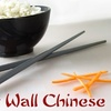 60% Off at Great Wall Chinese Restaurant