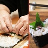 Half Off Japanese Cuisine at Kushi